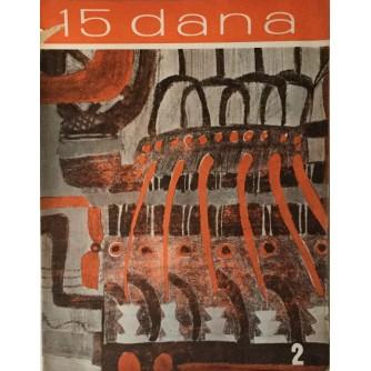 15 DANA ČASOPIS 1962. BROJ 2